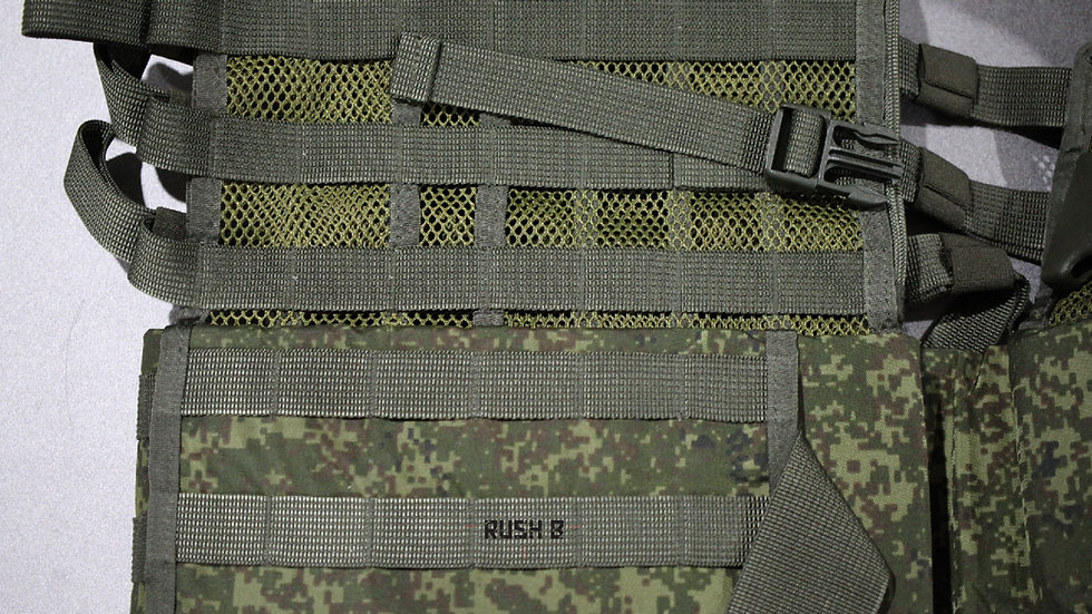 Techincom 6SH117 Molle Vest (Civillian)