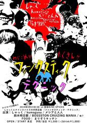 190922新宿NINE SPICES.jpg