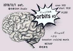 181201高円寺DOM Studio.jpeg