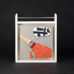 Roy Lichtenstein Portable