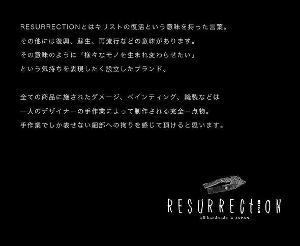 RESURRECTION,handmade,all handmade in JAPAN,リザレクション,ハンドメイド,ファッション,アパレル,fashion,ブランド,リメイク,REMAKE,デニム,デニムジャケット,デニムコート,リメイクジャケット,リメイクコート,デニムリメイク,一点物,世界に一つ,1点物,DENIM