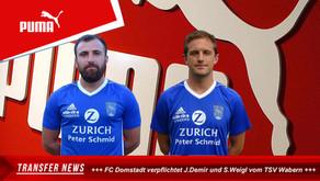 FC Domstadt bestätigt Verpflichtung von Sebastian Weigl und Jasar Demir