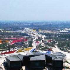 International Horticultural  Exposition, Xi'an