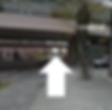 八千代緑が丘駅前.png