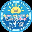 八千代高津ロゴ.png