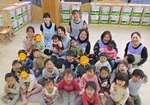 てぃだまちキッズ保育園新検見川 集合写真