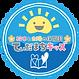 全園ロゴ.png