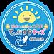検見川浜ロゴ.png