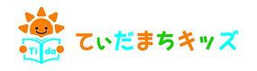 tidamachi11.jpg
