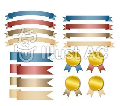 シックな色合いの装飾リボン4色セット