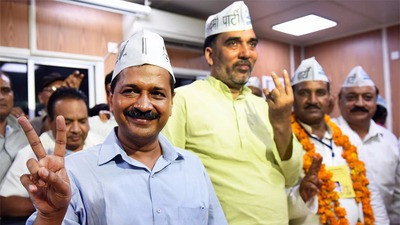 AAM AADMI PARTY VICTORY AT BAWANA BYPOLL