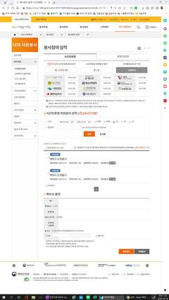 코로나 바이러스 마스크 만들기 봉사활동3.24~3.25일 14시간.jpg