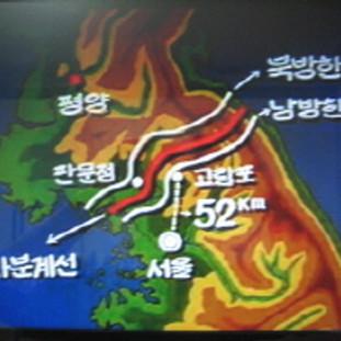 코로나 바이러스와 핵잠수함 생화학무기 일본 도쿄, 러시아 캄차카 반도, 일본 후쿠시마원전,f-35 전투기