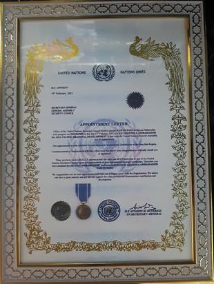 2.UN 친선대사 임명장.jpg