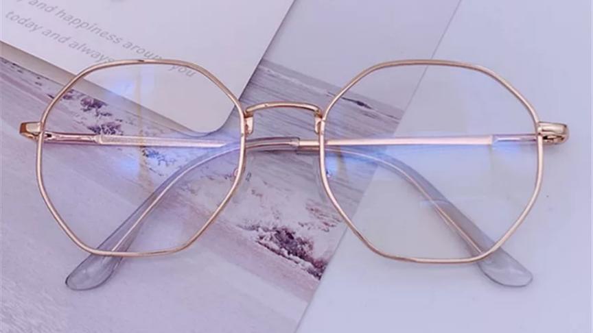 Gold Frame Eyewear