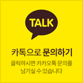 kakao_wizet.png