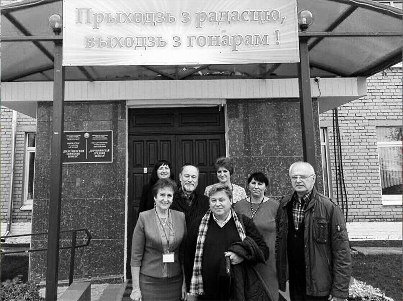 Паездка рэктарата ўніверсітэта ў Стаўбцоўскі раён