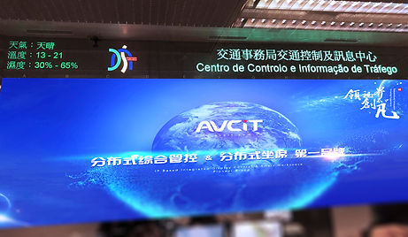 Control and Information Center DSAT.jpg