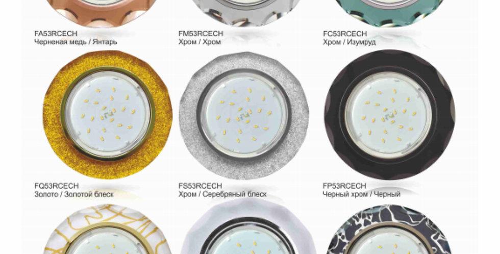 Встраиваемый светильник GX53 H4 5313 Круг с вогнутыми гранями , металл - стекло