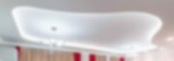 Натяжные потолки Рязань
