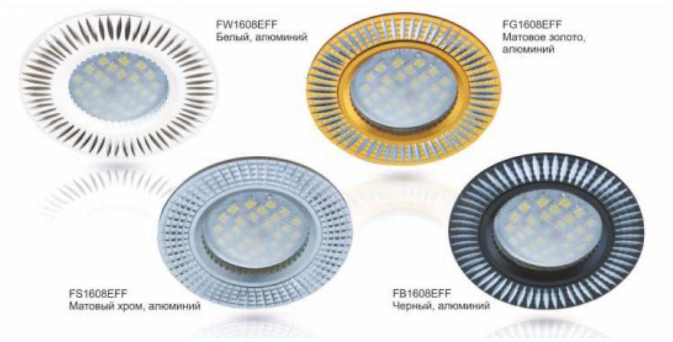 Литой светильник MR16 DL3182 Рифленые реснички по кругу, металл