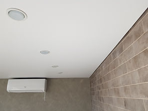 теневой потолок в зале