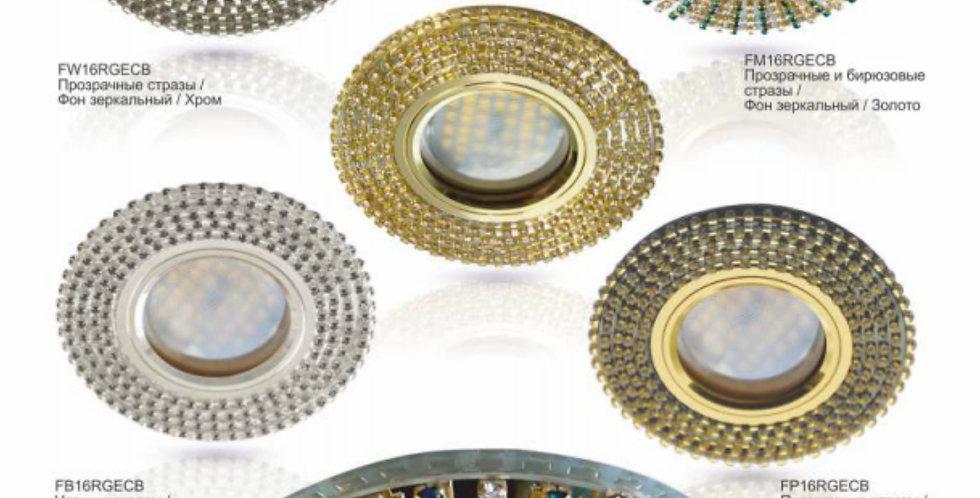 Светильник MR16 DL1662 Круг со стразами, стекло