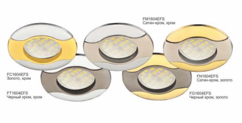 Литой светильник MR16 HL029 Волна, металл