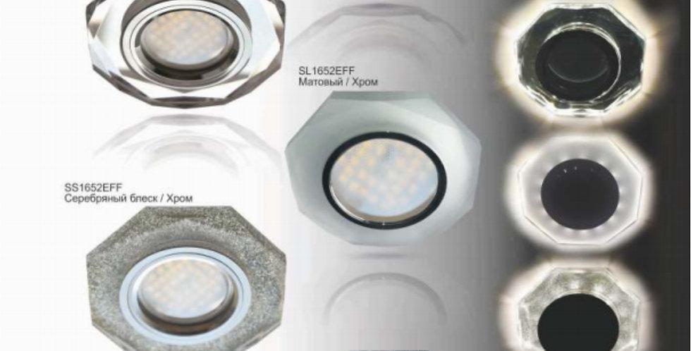 """Светильник MR16 LD1652 стекло с подсветкой """"8-угольник"""""""