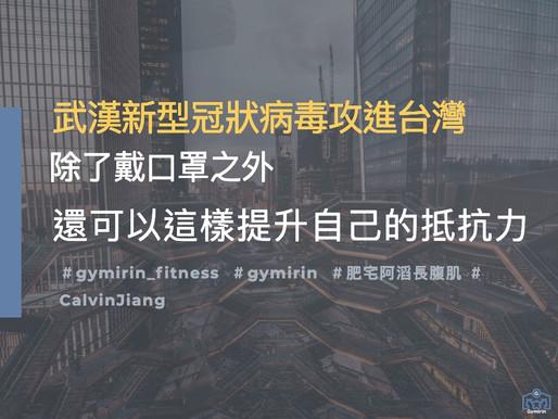 (下)良好的健身教練應該具備哪些能力? |六大特質五大能力|GYMIRIN 健身平台