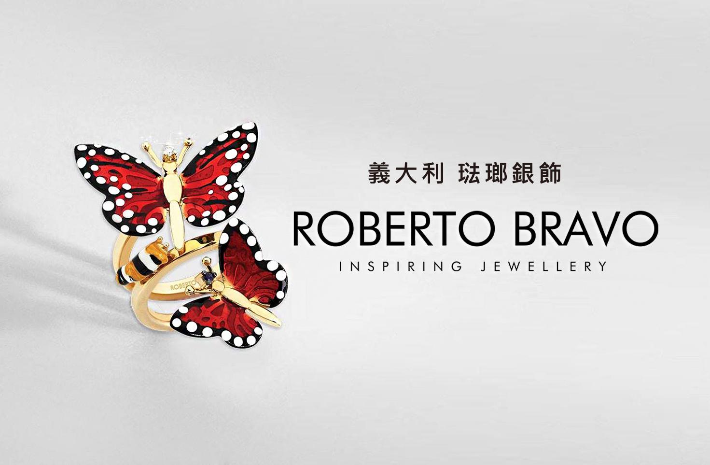 Roberto主視覺2