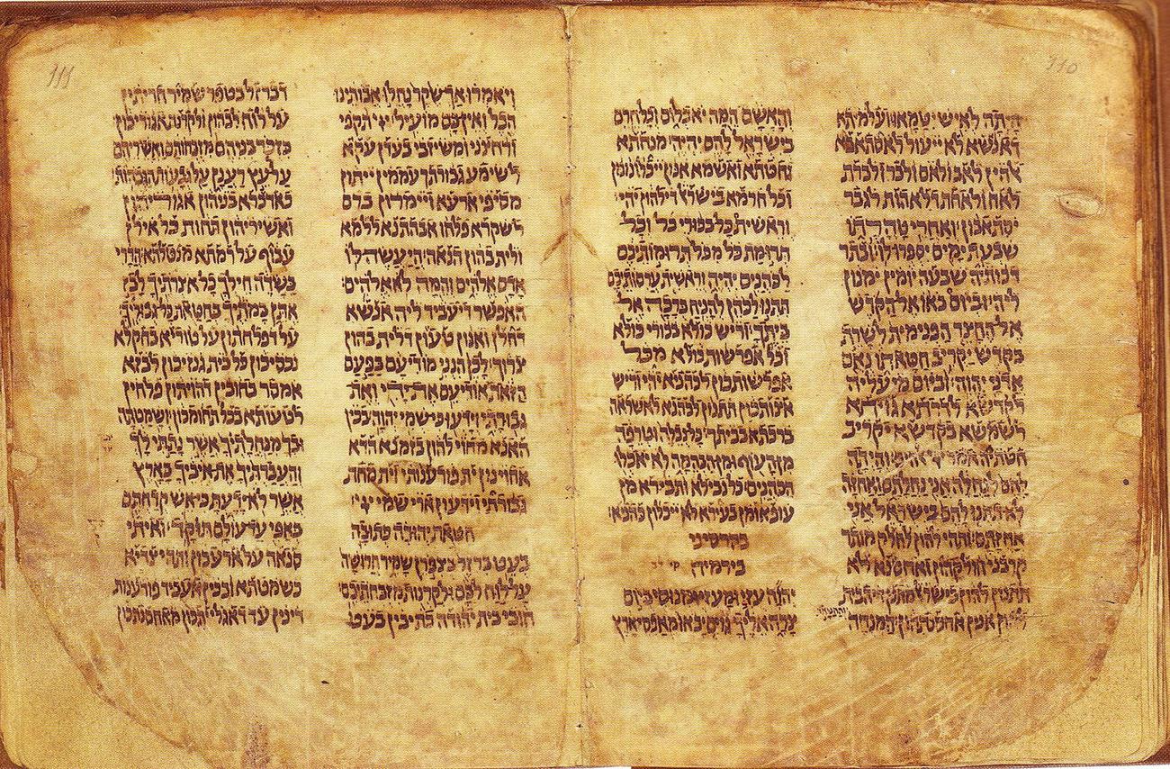 Bible Klaf
