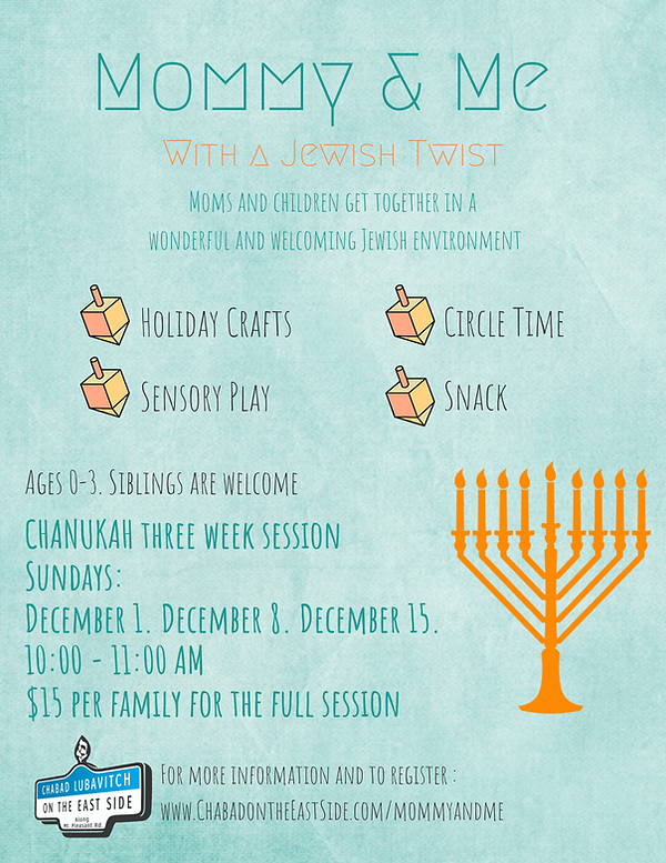 Chanukah Mommy and Me 5780.png