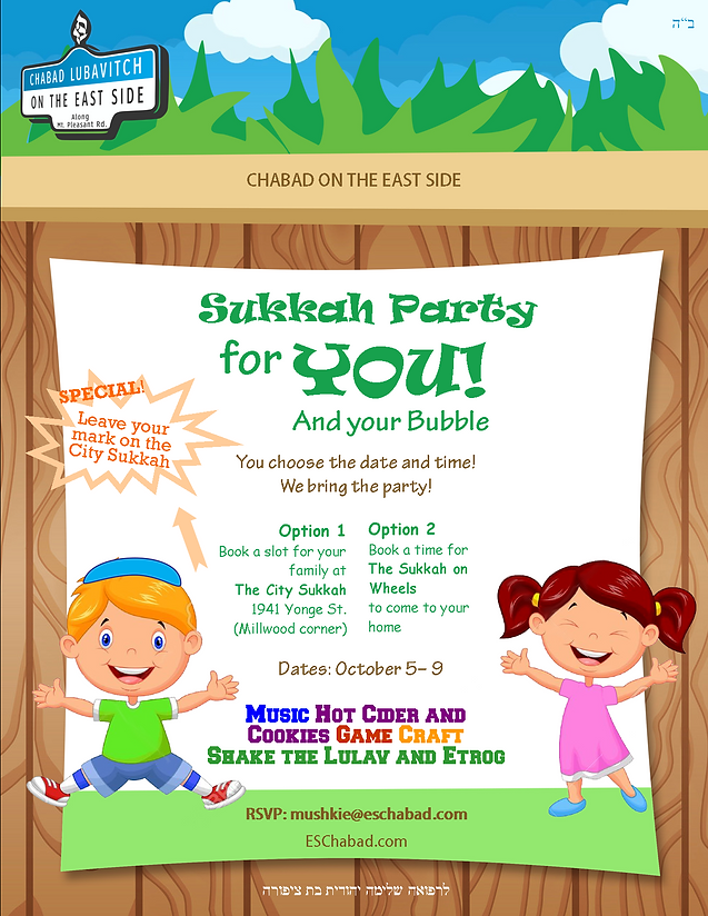 Sukkah party for you.png