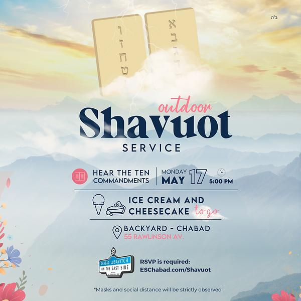Shavuot 10 commandments.png