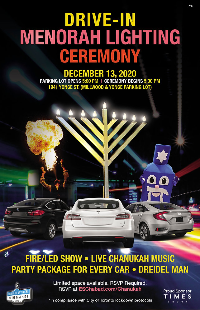 Drive-in Menorah lighting 2020.jpg