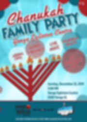 Chanukah 5780 Flyer YEC.jpg
