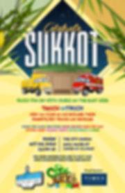 Sukkot touch a truck.jpg