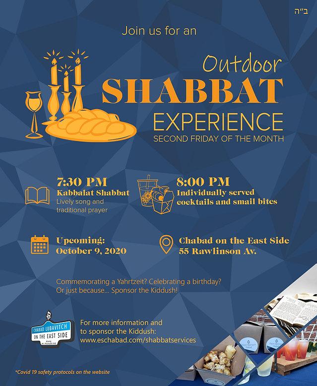 Shabbat Experience 5780 corona.jpg