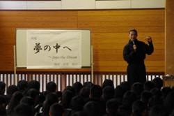 Lecture at Ishikawa
