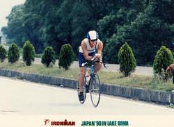 Ironman Japan in Lake Biwa (1990)