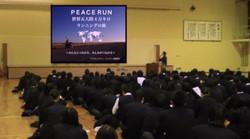 Lecture at Katata SHS