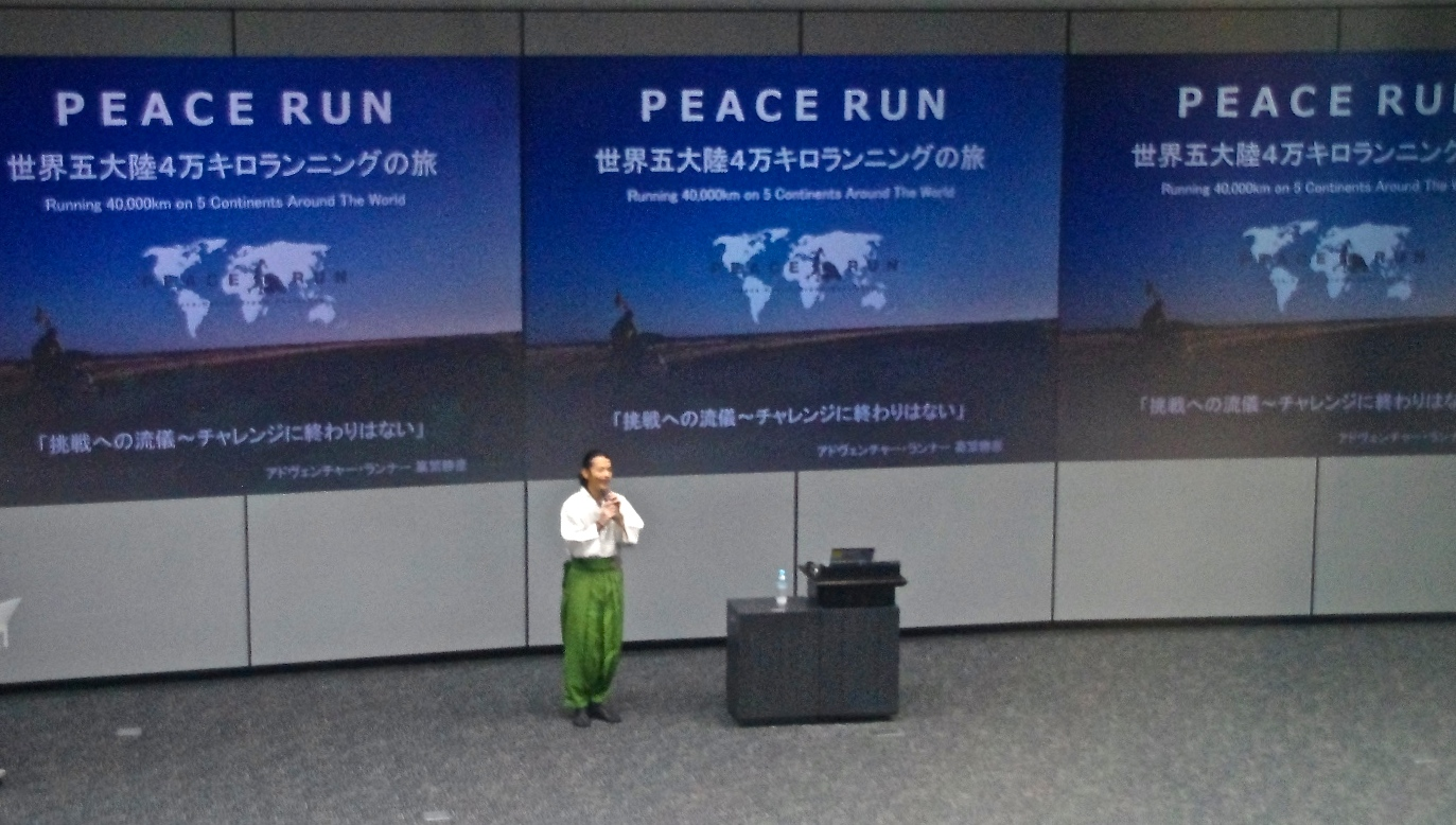 Lecture at Tokyo