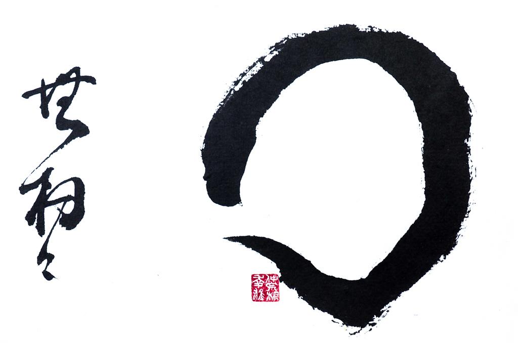 calligraphy-20160707001