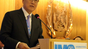 Transport maritime: Les recommandations de l'OMI aux Etats face au COVID-19