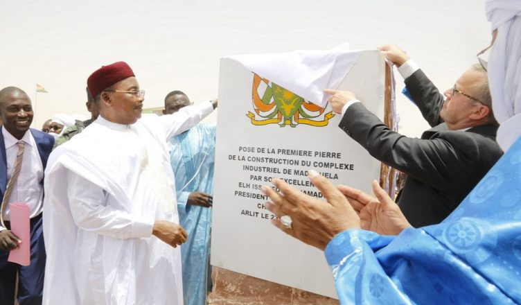 Zone franche Niger / Image: afrique7.com