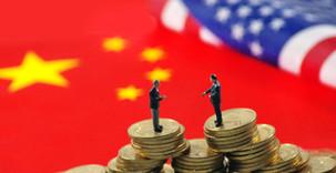 Commerce/Monde:                            La Chine pénalisée par l'OMC pour son excès de subvention
