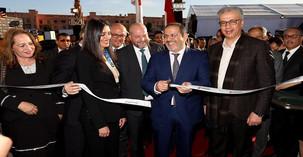 Logistique: Un nouveau terminal dédié à l'aviation d'affaires au Maroc