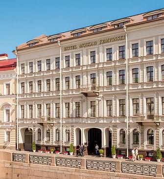 Kempinsky hotel UP.jpg