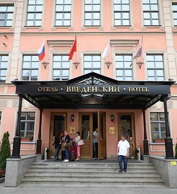 horeca up Vedenskiy hotel.jpg